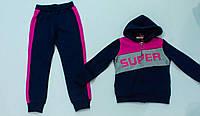 Утепленный спортивный костюм для девочки на рост 134-164 см
