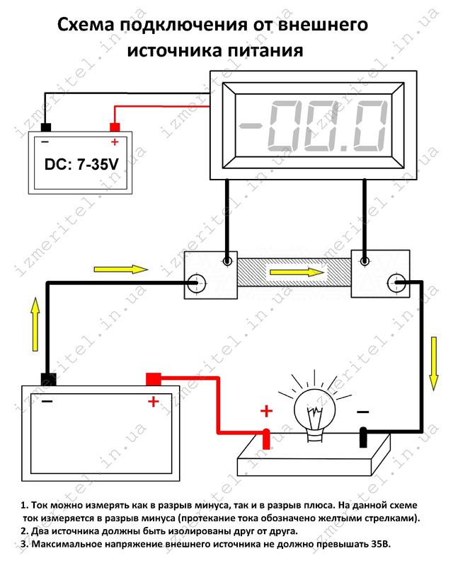 Схема подключения Двунаправленный цифровой амперметр постоянного тока 50А