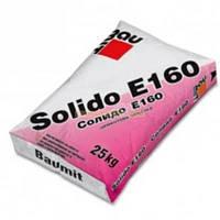 Стяжка для пола Baumit Solido E160 (толщина от 25-80 мм) 25 кг