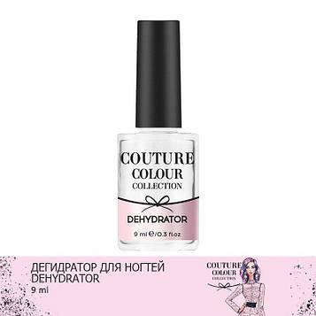Дегидратор для ногтей Couture Colour Dehydrator 9мл