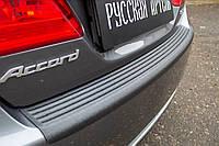 Накладка на задній бампер Honda Accord IX (седан) 2012-2015 р. в. Хонда Акорд 9