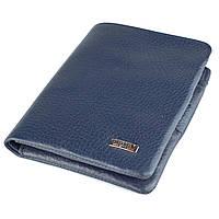Мужской кошелек BUTUN 237-004-034 кожаный синий, фото 1