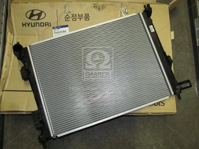 Радіатор охолодження двигуна Hyundai Accent/Veloster/Kia Rio 11-/I20 12- (пр-во Mobis). 253101R000