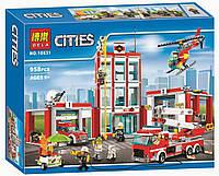 Конструктор Bela 10831 Пожарная часть Сити 958 деталей
