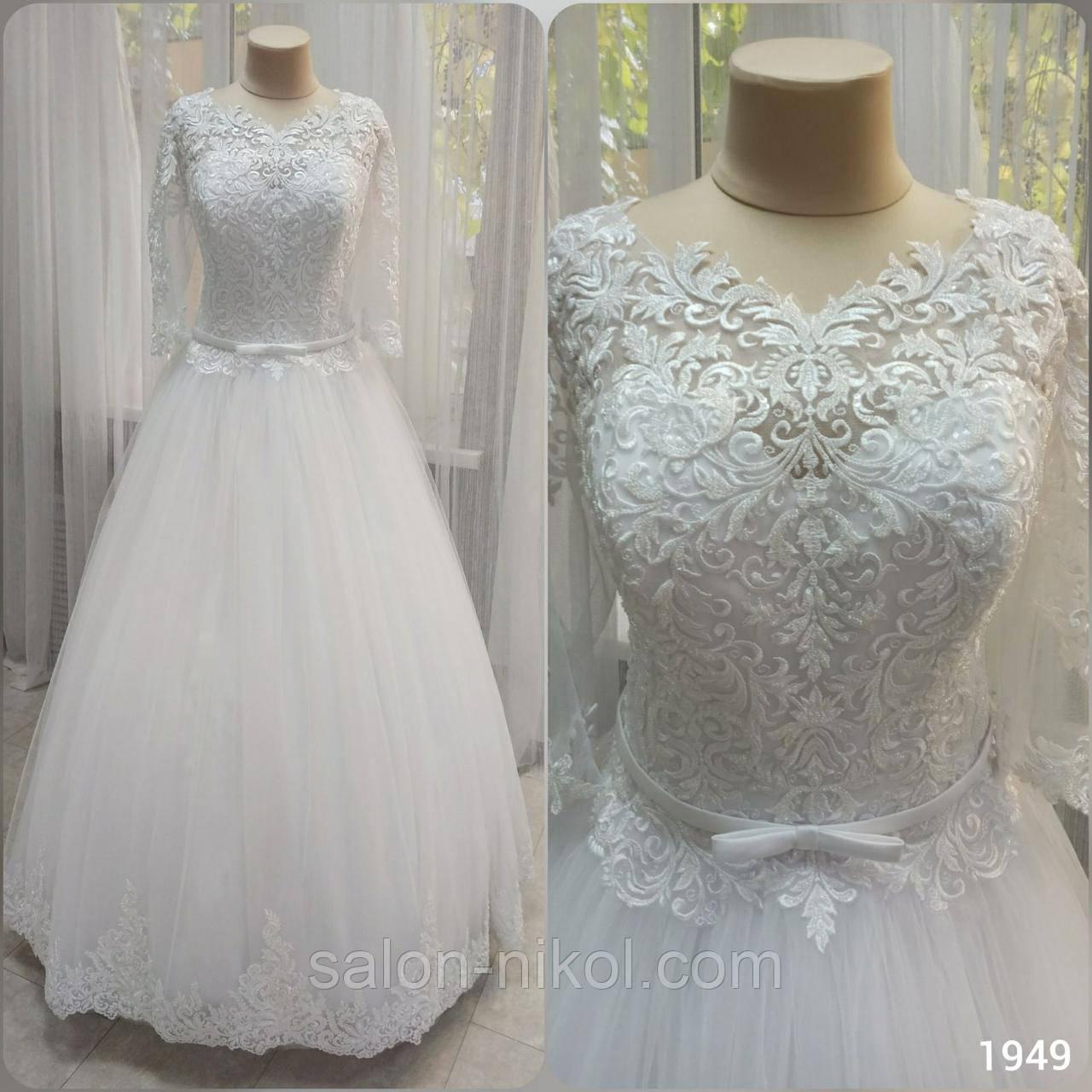 Свадебное платье 1949