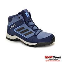 Adidas Terrex Hyperhiker K G26533 Оригинал