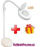 Лампа лупа светодиодная на штативе с подсветкой 5 диоптрий с крышкой