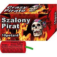 Петарда фитильная Szalony Pirat 10 шт.