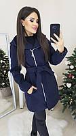 Женское осеннее пальто  на молнии с поясом и капюшоном кашемир светло-бежевое темно-синее электрик 42 44 46