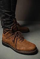 Ботинки Без Бренда