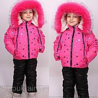 Костюм детский теплый на зиму куртка и комбез, плащевка на синтепоне 150, прошит искусственной овчиной
