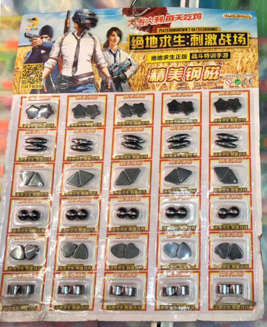 Набор магических магнитов 30 шт.   Стрекочущие магниты   Магниты трещотки микс