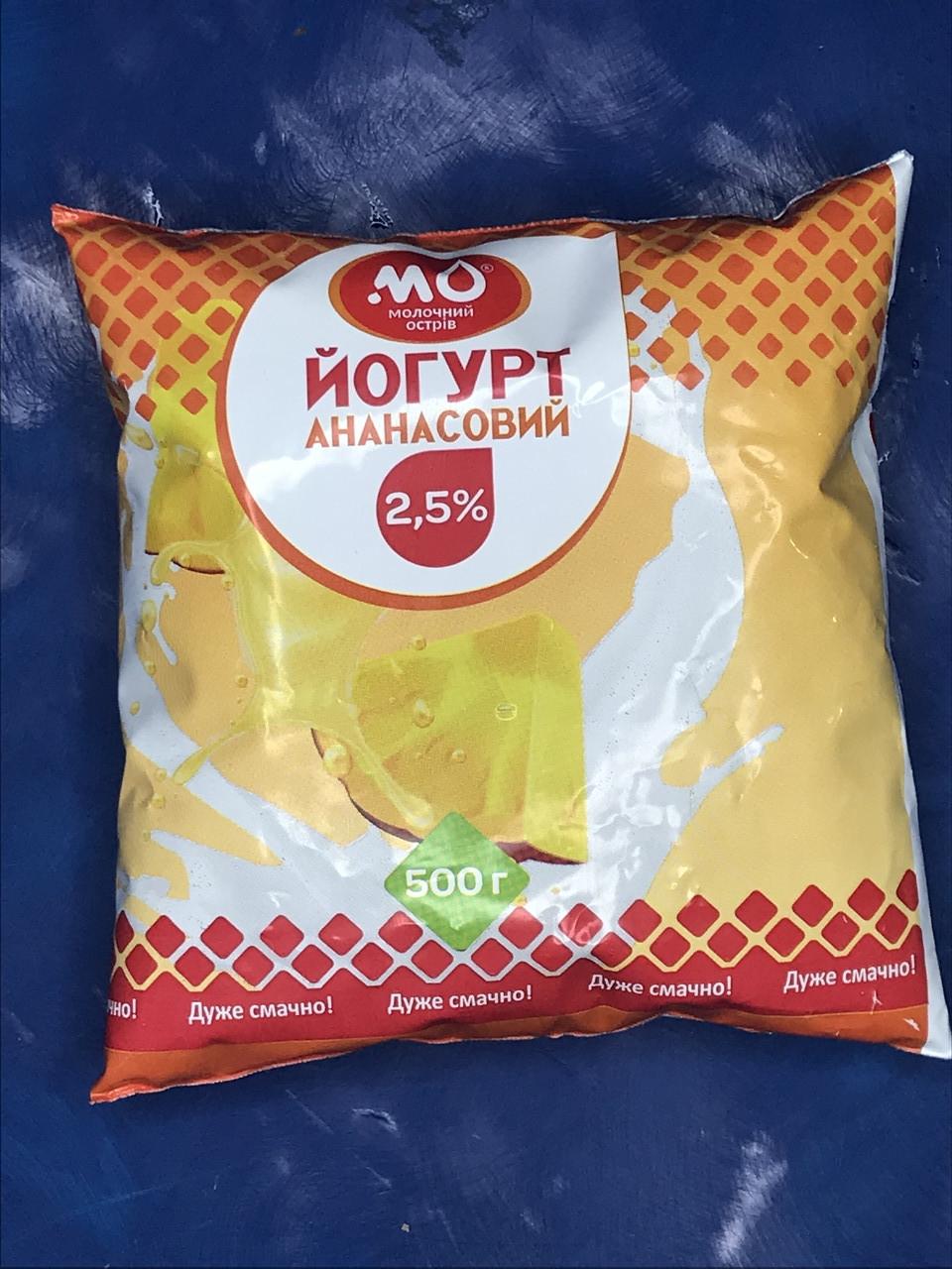 Йогурт ананасовый от Малороганский молочный завод, фото 1