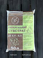 Торфяний cубстрат універсальний  50 л