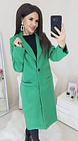 Женское осеннее пальто кашемир на пуговице с карманами красное желтое зеленое пудра С М Л