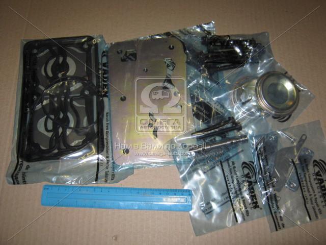 Р/к компрессора полный WABCO, RVI Magnum DXI (пр-во VADEN). 1700030750