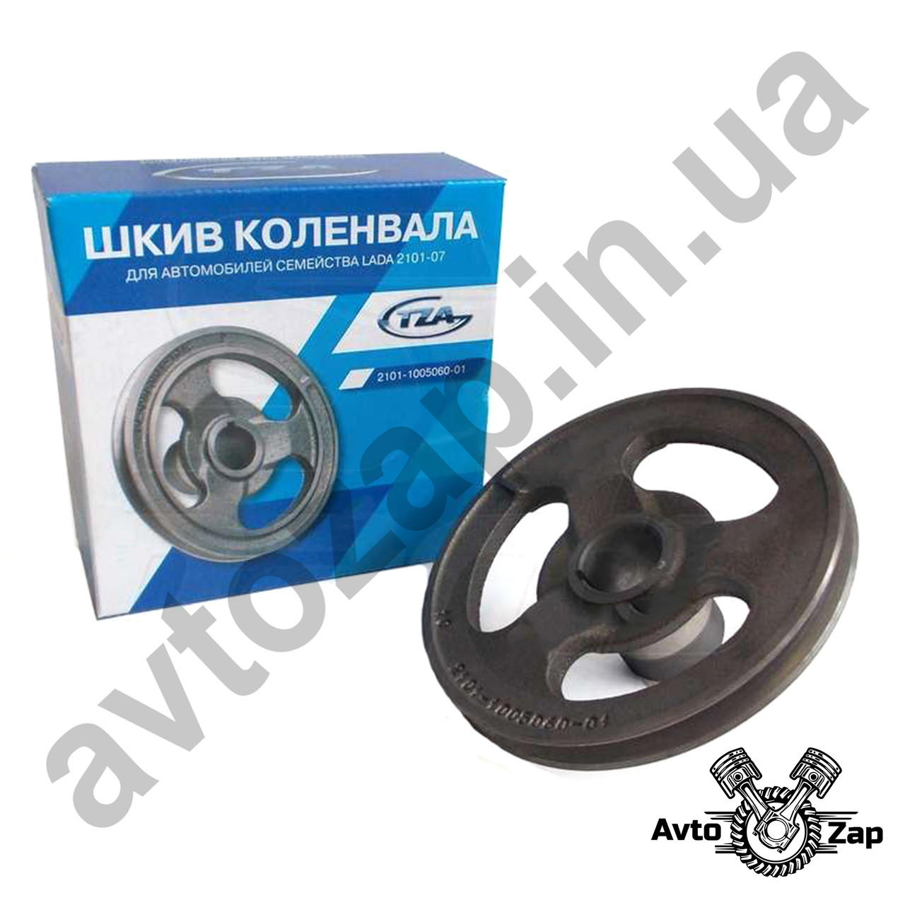 Шкив вала коленчатого ВАЗ 2101-07 кор.уп.       00581