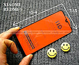 Брендове захисне скло 11d для Xiaomi Redmi 7, повний клей + олеофобне покриття, фото 5