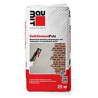 Цементно-известковая штукатурка для внешних и внутренних работ Baumit KalkZement Putz