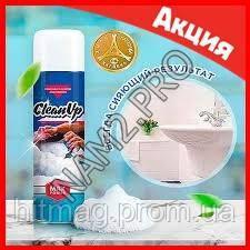Универсальное чистящее средство CleanUp, профессиональное