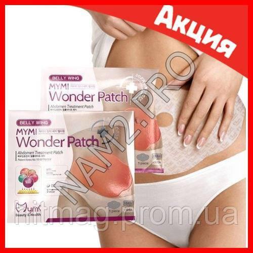 Знаменитые патчи для похудения WonderPatch