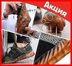 Неубиваемые кроссовки Immortal shoes, фото 2