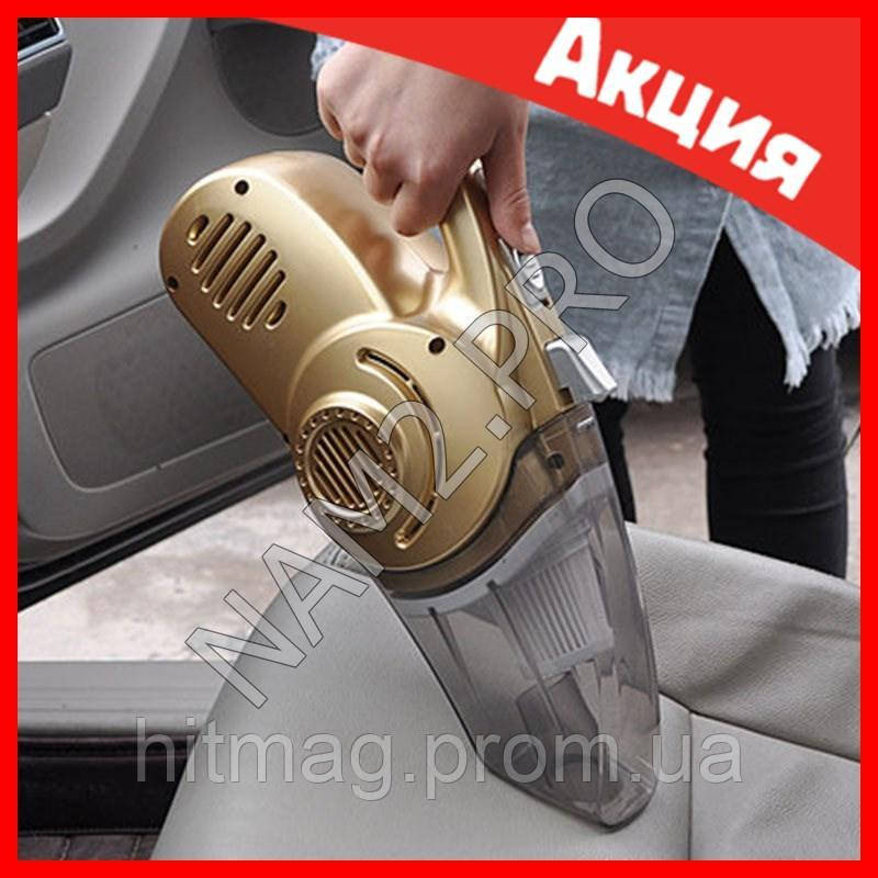 Автомобильный портативный пылесос 4 в 1 CAR VACUUM CLEANER