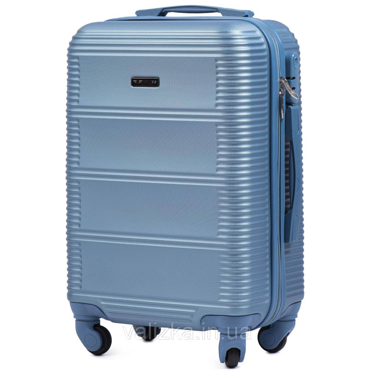 Чемодан из поликарбоната малый ручная кладь Wings 203 на 4-х колесах голубой