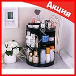 Вращающийся органайзер для косметики BEAUTY BOX 360, фото 5