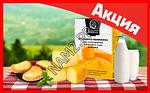 Домашняя сыроварня экспресс комплекс для изготовления сыра, фото 3