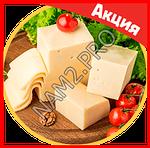 Домашняя сыроварня экспресс комплекс для изготовления сыра, фото 6