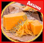 Домашняя сыроварня экспресс комплекс для изготовления сыра, фото 7