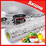 Кухонная фольга-стикер, Надежная защита для вашей любимой мебели!, фото 3
