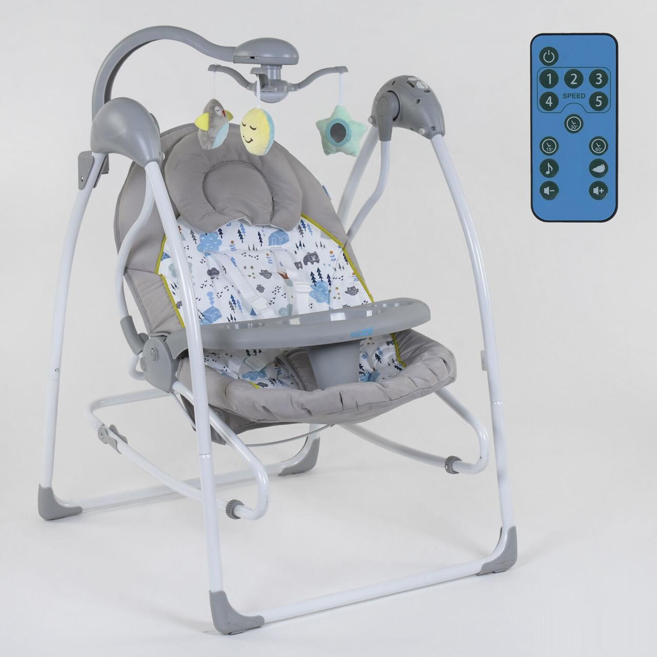 Качели шезлонг Joy СХ с пультом укачивающий центр для новорожденных