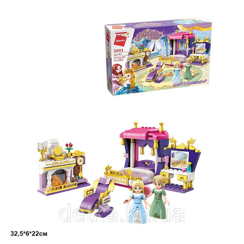 Конструктор BRICK 2601 Princess Leah спальня принцессы 265дет.
