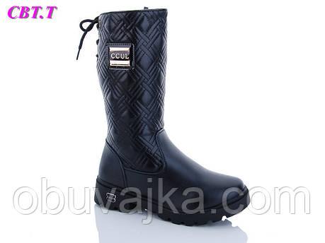 Зимняя обувь оптом Сапоги для девочек от фирмы CBT T(32-37), фото 2