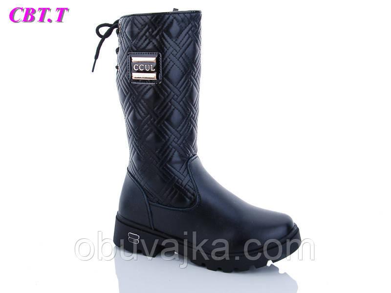 Зимняя обувь оптом Сапоги для девочек от фирмы CBT T(32-37)