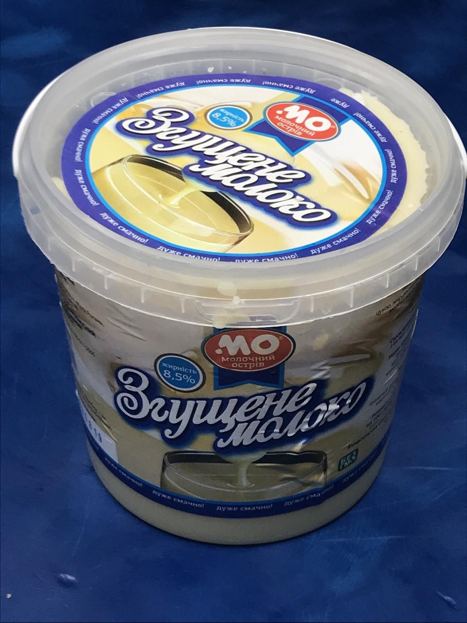 Сгущенное молоко от Малороганский молочный завод