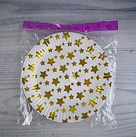Тарелки бумажные одноразовые. Набор 10 шт. Золотые звездочки, большая 5-296 98476