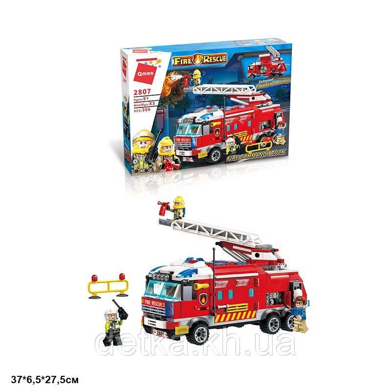 Конструктор Qman 2807 Fire rescue пожарная техника 366дет.