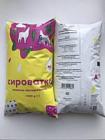 Сыворотка молочная от Малороганский молочный завод