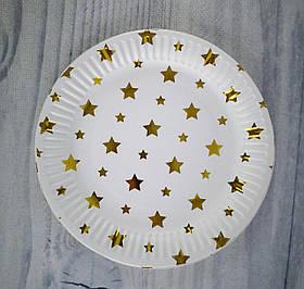Тарелки бумажные одноразовые. Набор 10 шт. Золотые звездочки, малая 5-295 98475