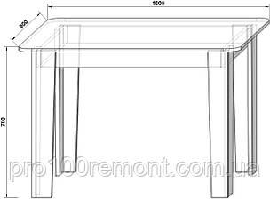 Кухонный стол КС-2 от КОМОД, фото 2