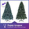 Новогодняя искусственная литая ель 2,1 метра Буковельская зеленая, фото 2