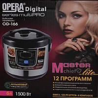 Мультиварка пароварка скороварка Opera OD-166 на 12 программ 6 л 1500 Вт