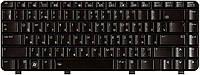 Клавиатура для ноутбука HP Pavilion (DV3-2000, DV3-2100) с подсветкой (Light), Black, RU