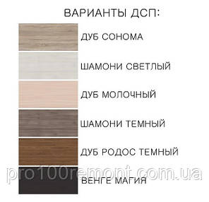 Стол журнальный ЖС-1 от КОМОД, фото 2