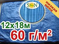 Тент 12х18 из тарпаулина с люверсами 60г/1м² ЦВЕТ:Синий (для любых целей), фото 1