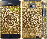 "Чехол на Samsung Galaxy S2 Plus i9105 Винтажный узор 1 ""2274c-71"""