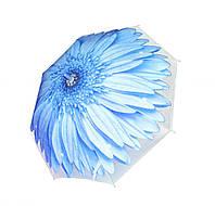 Зонтик Цветок  80 см (голубой)